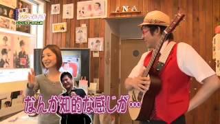 #59突撃!うちのべっぴんさん『ぶらり探索・西明石編』
