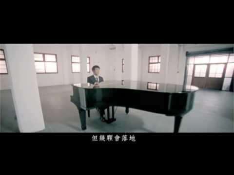 王力宏「你不知道的事」《戀愛通告》主題曲完整版MV 全球網路大首播