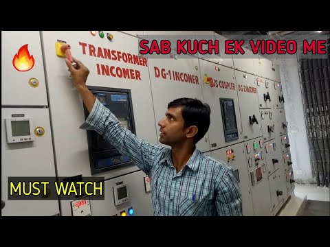 Electrical Panel Working 3phase With 3source  Hindi   Electrical   Switchgear   Abdul Rahman Technic