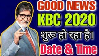 KBC Start From 28th September 2020    KBC 2020 Start Date and Time