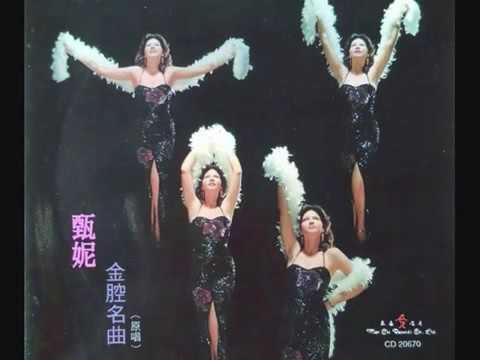 Jenny Tseng Golden Hits. 甄妮 金腔名曲 (原唱)