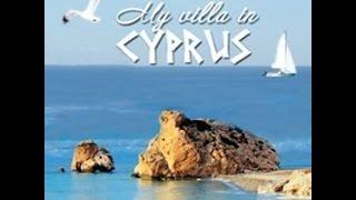 Виллы класса люкс в аренду на Кипре на берегу моря(Виллы класса люкс в аренду на Кипре на берегу моря www.myvilla-incyprus.com Тел./вайбер (357)99742665., 2016-03-21T14:03:19.000Z)
