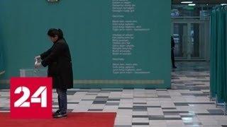 Смотреть видео Казахстан выбирает главу государства - Россия 24 онлайн