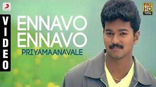 Priyamaanavale - Ennavo Ennavo Official Video | Vijay, Simran | S.A. Rajkumar
