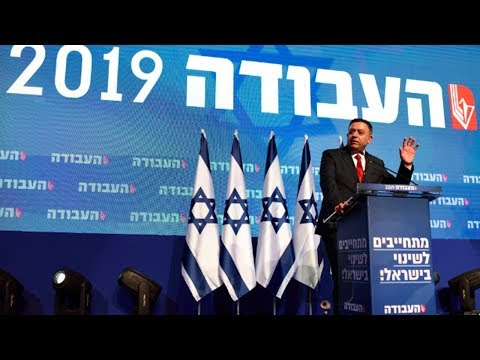 Will Coming Israeli Elections Change Anything? (Pt 2/2)
