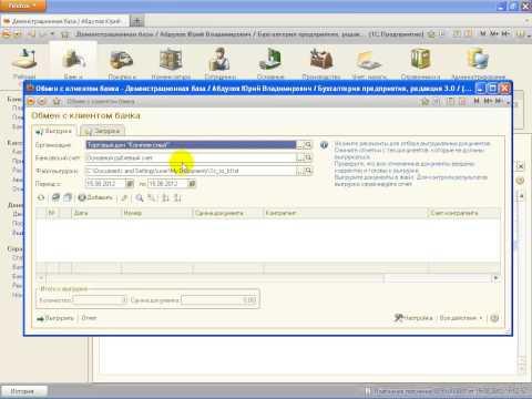 ВТБ 24 онлайн банк клиент - личный кабинет