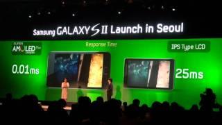갤럭시S2 미디어데이 한국마케팅 담당 사양설명 2