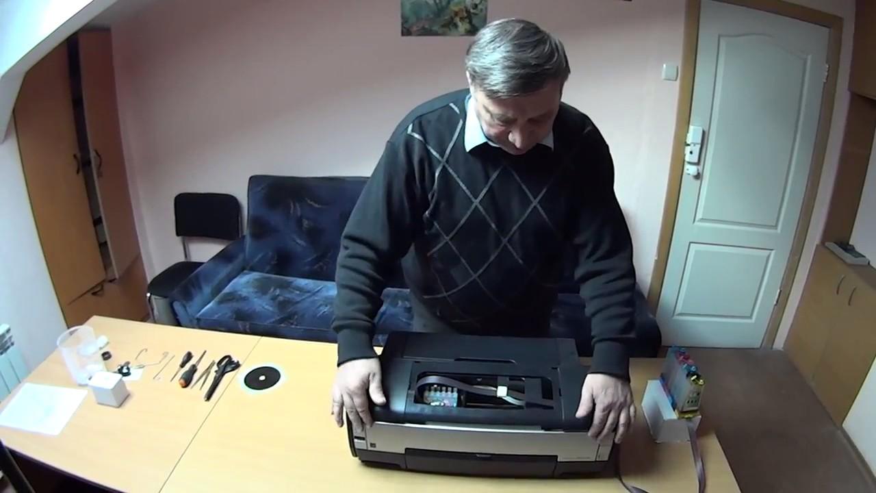 Как печатать диски на струйном принтере Epson 1410 - YouTube