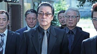 任侠映画『日本やくざ抗争史 ~殺しの軍団~ 第一章』予告 白竜 オールインエンタテインメント thumbnail