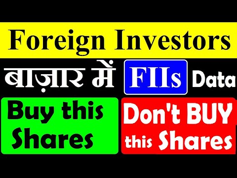 Foreign Investors data ⚫ Buy this Shares ✔✔✔✔ ⚫ Don't Buy this Shares ❌❌❌❌ ⚫ FIIS FPIs data ⚫ SMKC