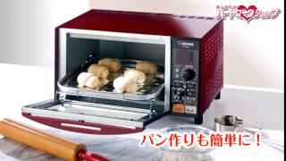 【象印】 オーブントースター ET-FM28-RL