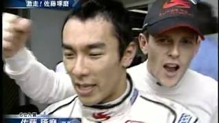 2007年F1カナダGP決勝 佐藤琢磨.