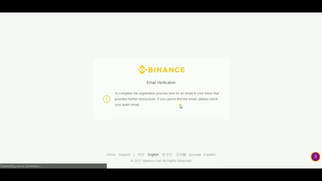 binance support email