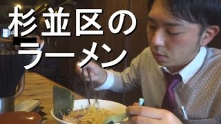 日本のラーメン全店制覇 19 (杉並区編)「東京ラーメン代表 春木屋」Must Eat Ramen in Japan [ramen otaku] [IKKO'S FILMS] suginami thumbnail