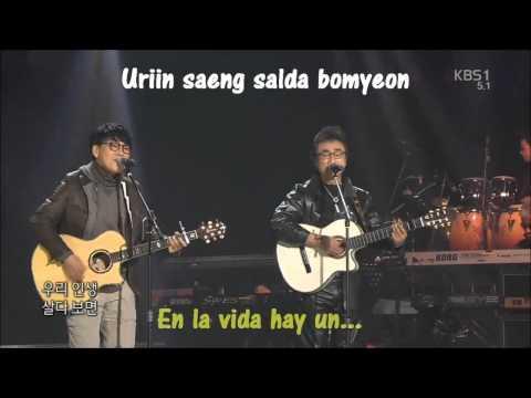 Jo Hang Jo(조항조)– Find Love find Life(사랑찾아 인생찾아)[Romanización+Hangul+Sub Español]
