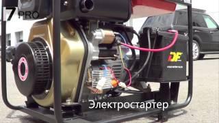 видео Купить дизельный генераторов в Екатеринбурге