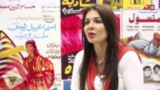 اتفرج| نجلاء بدر: لبست المايوه علشان خاطر داوود عبد السيد
