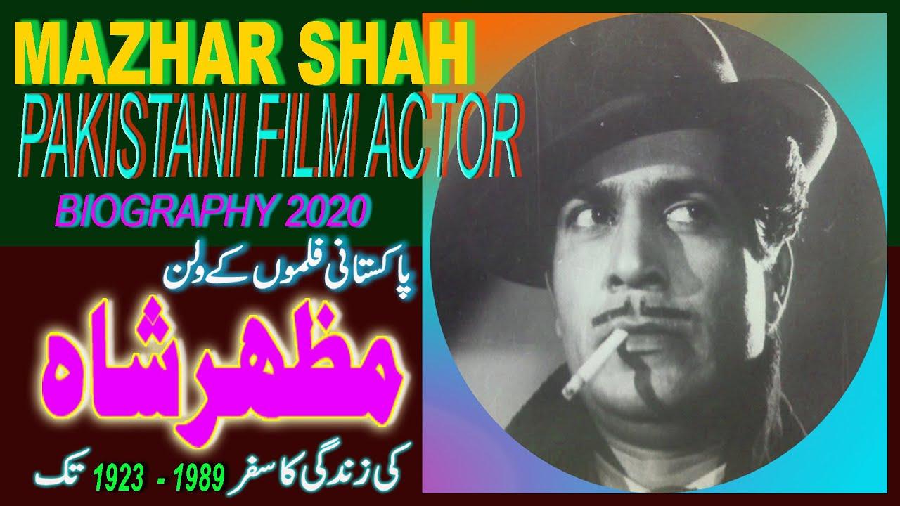 MAZHAR SHAH PAKISTANI FILM ACTOR 2020