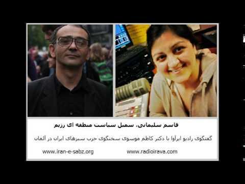 قاسم سلیمانی، سمبل سیاست منطقه ای رژیم ایران