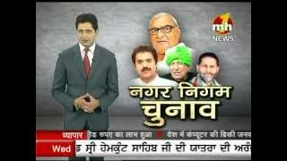Nagar Nigam Chunav | Special News | MH ONE NEWS