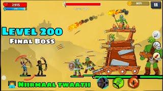 The Archers 2 Leטel 200 Final Boss Battle   The Archers 2 Final Boss
