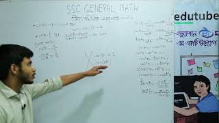 SSC General Math,Chapter 9 1,ত্রিকোণমিতিক অনুপাত Part 4
