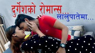 New Latest Song LALUPATE PHOOL By Manohari Thapa & DR/ Ft. Durgesh Thapa & Sampada Baniya