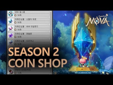 MapleStory Nova Coin Shop Season 2