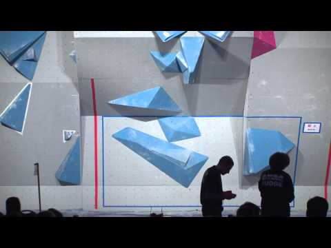 2015 ABS Youth - Male Junior Finals - Problem 3 (LIVE REPLAY)
