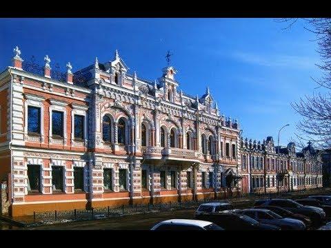 Музей имени Фелицина (Краснодар)