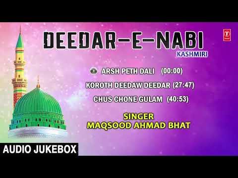DEEDAR-E-NABI►Kashmiri Song 2017    MAQSOOD AHMAD BHAT (Audio Jukebox)    T-Series Kashmiri Music