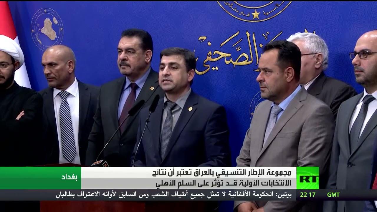 الرئيس العراقي يدعو لتجنب التصعيد في البلاد  - نشر قبل 4 دقيقة