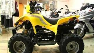 видео Доставка квадроциклов  из Китая в Москву - низкие цены!
