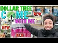 COME WITH ME TO DOLLAR TREE IN VIRGINIA! AMAZING BRAND NAME GIFTS AND MORE!!