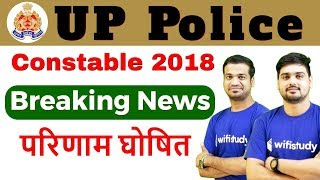 UP Police Constable 2018 June & Oct (Re-Exam) Result Out | Check Now