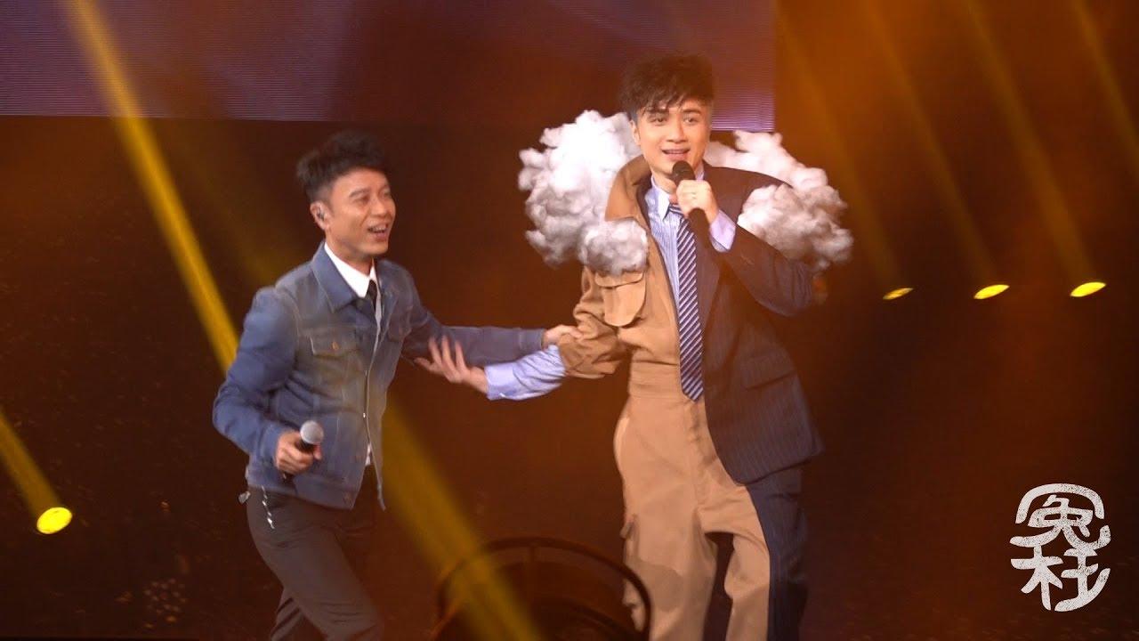 古巨基 x 李克勤 - 「夏日之神話」演唱會2019完整版 (高清) - YouTube