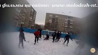 Проект-Спорт.Мероприятие-Хоккей.2019г.