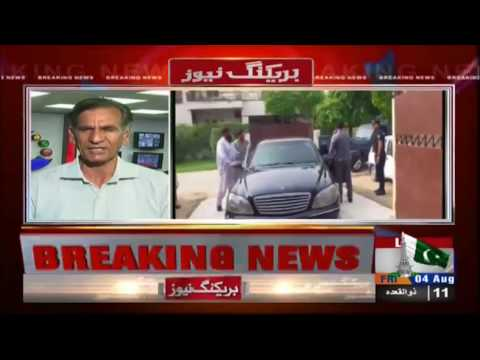 CJ Pakistan arrives at Justice Syed Faisal Zaman's residence