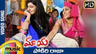 Maaya Telugu Movie Songs | Pokiri Raja Video Song | Harshvardhan Rane | Avanthika | Susma Raj