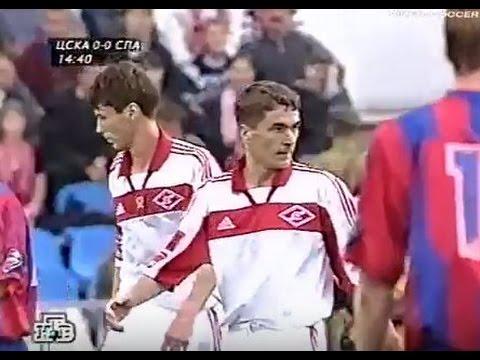ЦСКА (Москва, Россия) - СПАРТАК 0:4, Чемпионат России - 1999