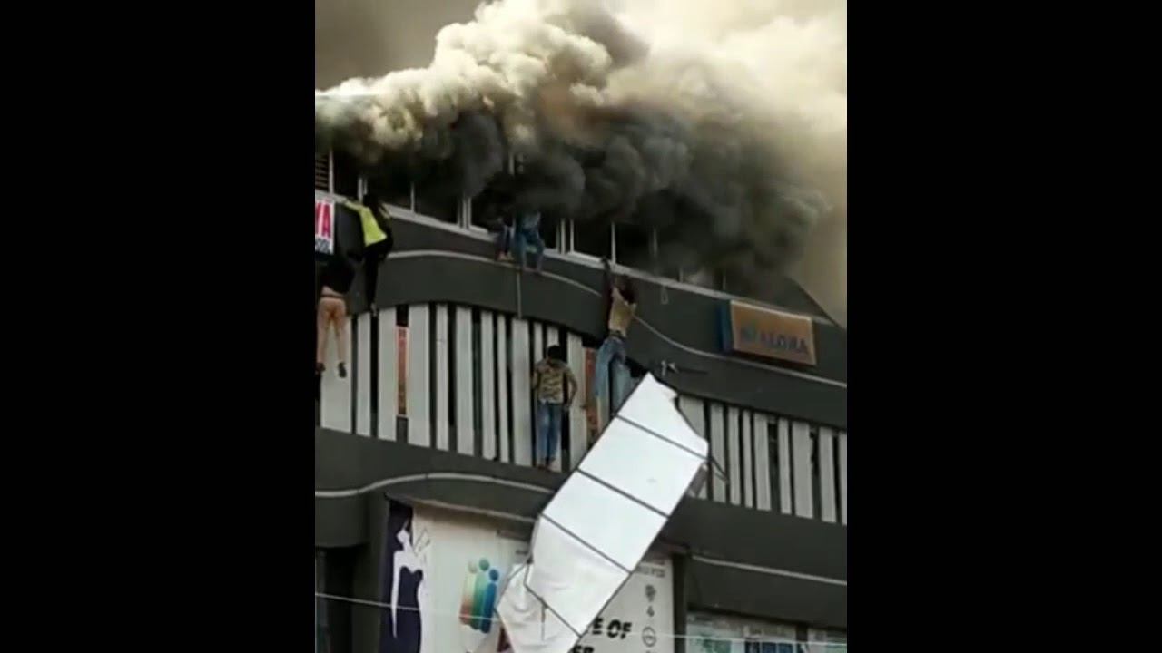 Surat Fire Accident / surat fire accident today / Surat / Mumbai Fire Accident