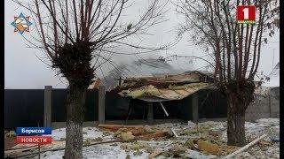Следственный комитет озвучил подробности взрыва в частном доме в Борисове