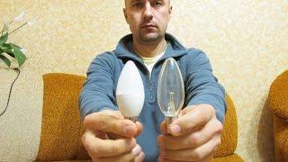 Светодиодные лампы или лампочки накаливания - мое мнение(Моя страница ВКонтакте: https://vk.com/brybak Еще год-полтора тому назад я подумывал о переходе на сетодиодные лампы,..., 2016-11-23T16:07:47.000Z)