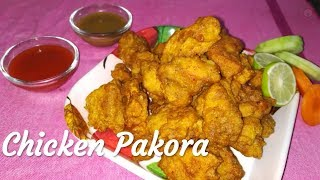 Chicken Pakora Recipe Style | Chicken Recipes Easy