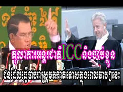Cambodia Hot News: WKR World Khmer Radio Night Tuesday 03/21/2017