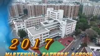 Publication Date: 2018-02-06   Video Title: 瑪利諾神父教會學校60周年校慶特輯2017