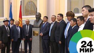 Подарок от потомков: в Петербурге открыли бюст героя Кыргызстана Кыдыра Байсары - МИР 24