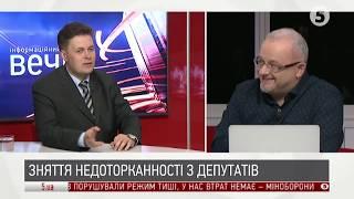 видео Народний депутат України відвідала херсонський плодоовочевий комбінат