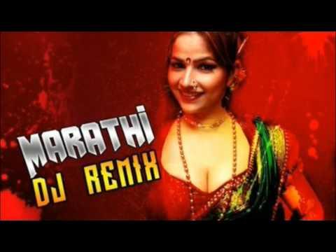 Marathi DJ Remix Nonstop (ROADSHOW) 2017