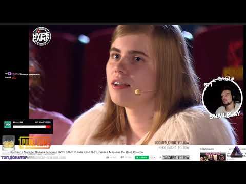 ⭐ [SNAILKICK] СМОТРИТ HYPE CAMP ☹ 24/09/2017 - Познавательные и прикольные видеоролики